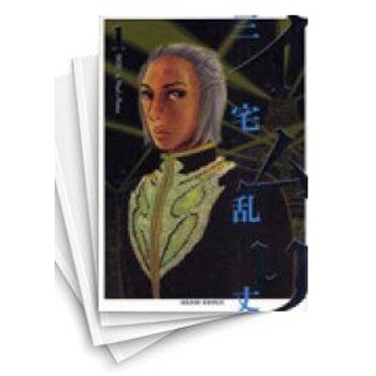 【中古】イムリ (1-24巻) 全巻セット コンディション(良い)