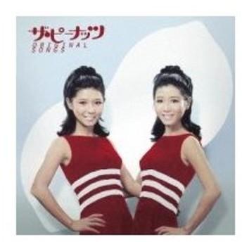 The Peanuts ピーナッツ / ザ・ピーナッツ オリジナルソングス  〔CD〕