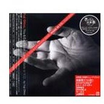 【送料無料選択可】大野雄二/Yuji Ohno  You & Explosion Band - Made In Y.O. -