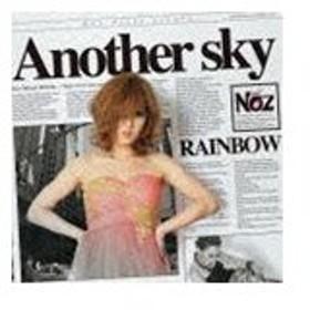 Noz / Another sky [CD]