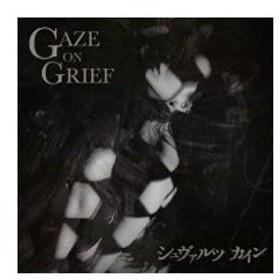 シュヴァルツカイン / Gaze On Grief   〔CD Maxi〕