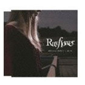 Rayflower / TVアニメーション 裏切りは僕の名前を知っている OP/ED: 裏切りのない世界まで/蒼い糸 [CD]