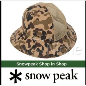 snow peak スノーピーク メッシュハット ブラウン  UG-605BR キャンプ用品