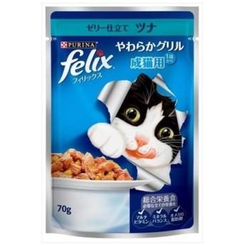 ネスレ フィリックス やわらかグリル 成猫用 ゼリー仕立て ツナ 70g まとめ買い(×12)
