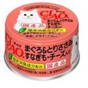 チャオ まぐろ&とりささみ すなぎも・チーズ入り A-22 85g (いなば チャオ CIAO )(キャットフード/ウェットフード・猫缶/ペットフード)