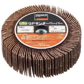 TRUSCO GPサンダーペーパー ねじ込み式 Φ80 5個入 100# GPSP8025 100 研削研磨用品・ディスクペーパー