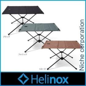 Helinox ( ヘリノックス ) Tac タクティカルテーブル M テーブル テーブル アウトドア