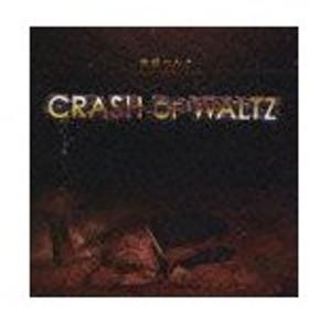 【送料無料選択可】束祓つかさ (Pf)/Crash of Waltz