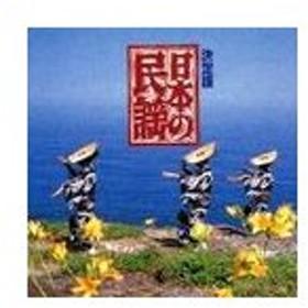 日本伝統音楽/<COLEZO!>日本の民謡