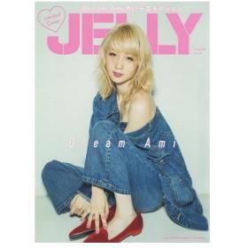 JELLY Dream Ami カバーエ (ぶんか社ムック)/ぶんか社
