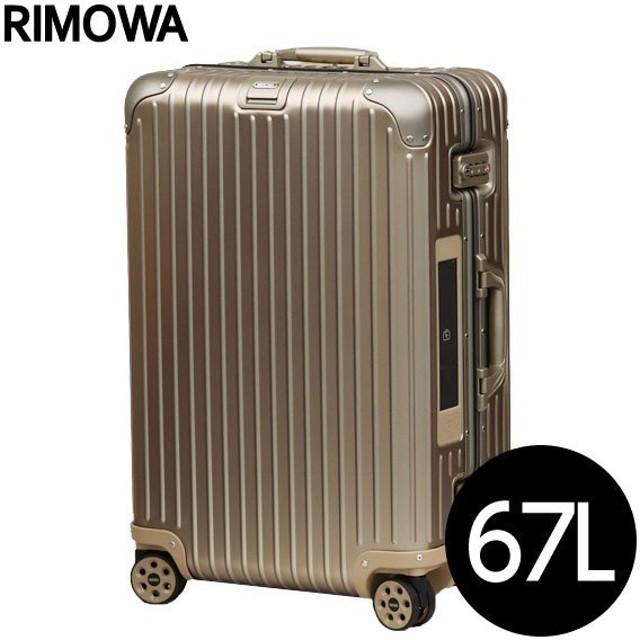 並行輸入品 RIMOWA TOPAS TITANIUM スーツケース 67L マルチホイール 電子タグ 924.63.03.5