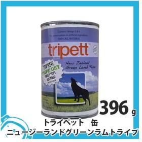 ペットカインド 犬用(全年齢)トライペット ニュージーランドグリーンラムトライプ 396g缶