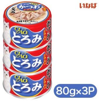 いなば チャオ とろみ ささみ・かつお シラス入り 80g×3 (キャットフード/ウェットフード・猫缶/猫用/ペットフード/いなば チャオ(CIAO))