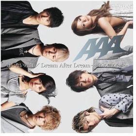 AAA/逢いたい理由/Dream After Dream 〜夢から醒めた夢〜 [CD+DVD (タイプB)/ジャケットB]