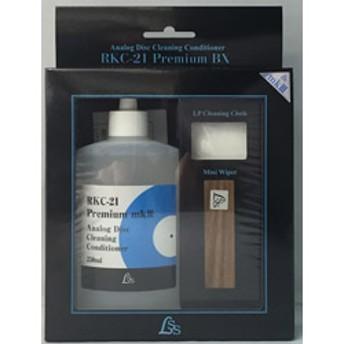 RKC21PREMIUM-MK3BX