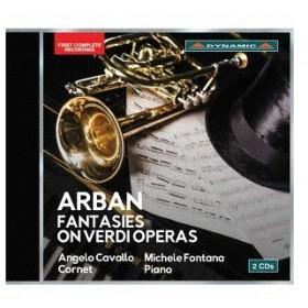 【送料無料選択可】クラシックオムニバス/アーバン: ヴェルディの歌劇による幻想曲集