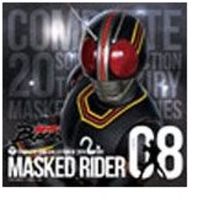 COMPLETE SONG COLLECTION OF 20TH CENTURY MASKED RIDER SERIES 08 仮面ライダーBLACK/TVサントラ[Blu-specCD]【返品種別A】