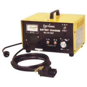 GS YUASA ジーエスユアサ 電動車両用(サイクルサービスEB電池用)バッテリー充電器 SG1-24-15CT