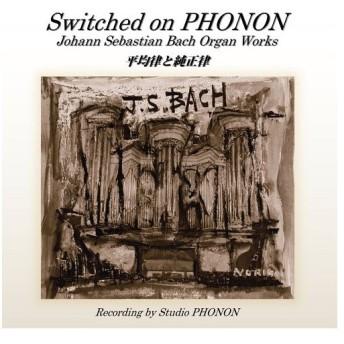 Studio PHONON/Switched on PHONON