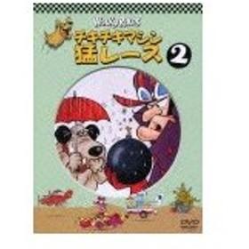 [枚数限定]チキチキマシン猛レース 2/アニメーション[DVD]【返品種別A】