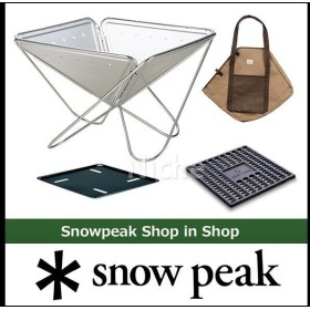 snow peak スノーピーク 焚火台M スターターセット  SET-111 キャンプ用品 アウトドア用品 初心者 入門 セット エントリー