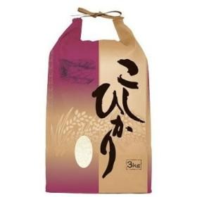 紫稲穂こしひかり アサヒパック 007990301