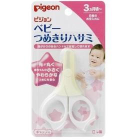 ピジョン ベビーつめきりハサミ pigeon 爪 ピジョン株式会社