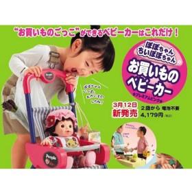 ピープル People ぽぽちゃんちいぽぽちゃんのお買いものベビーカー プレミアムピンク 4977489015817