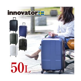 スーツケース キャリー ハード 旅行 イノベーター innovator 50L 中型 3泊〜5泊程度 メンズ レディース inv55