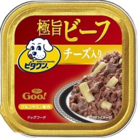 日本ペットフード ビタワン グー ビーフ チーズ入り