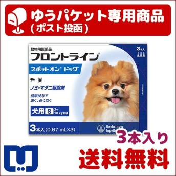 A:フロントライン スポットオン 犬用 (2〜10kg) 3本入 動物用医薬品使用期限:2021/05/31以降(09月現在)