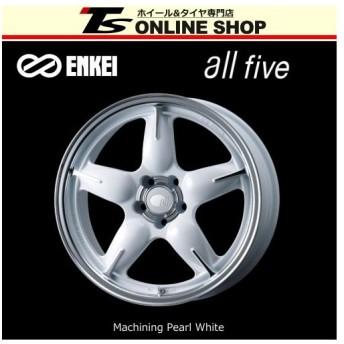 ENKEI all five 7.5J-17インチ (35) 5H/PCD100 Machining Pearl White ホイール4本セット エンケイ オール ファイブ