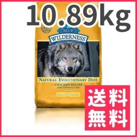 ブルー ウィルダネス ヘルシーウェイト 成犬用 10.89kg【送料無料】