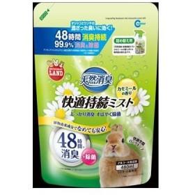 マルカン 快適持続ミストカモミールの香り詰め替え用