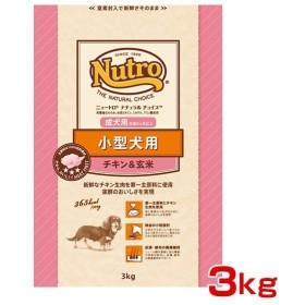 ナチュラルチョイス チキン&玄米 成犬用 3kg / 小型犬用 プレミアムチキン #w-147916