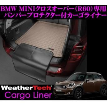 Weather Tech ウェザーテック WT41539SK BMW R60 ミニ クロスオーバー (2011〜2015)用