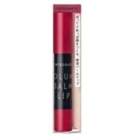資生堂化粧品 INTEGRATE (インテグレート)ボリュームバームリップ N RD685(2.5g) IEボリュームBリップNRD685