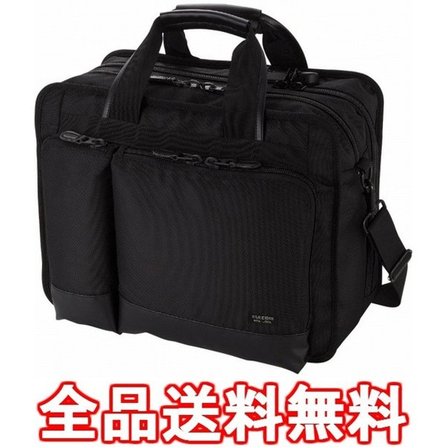 モバイルプリンタ収納キャリングバッグ BM-SE04BK
