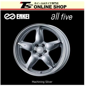 ENKEI all five 7.5J-17インチ (35) 5H/PCD100 Machining Silver ホイール4本セット エンケイ オール ファイブ