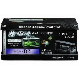 ジェックス グラステリアBZ450S