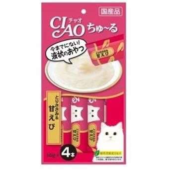 【お取り寄せ】いなば CIAO ちゅ〜る(ちゅーる) とりささみ&甘えび (キャットフード・猫のエサ) 14g×4本