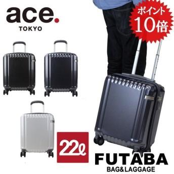 ace.TOKYO エーストーキョー Palisades-Z スーツケース 22L 05580