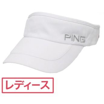 ピン PING ゴルフウェア レディス 帽子 2カラーバイザー 32228 帽子
