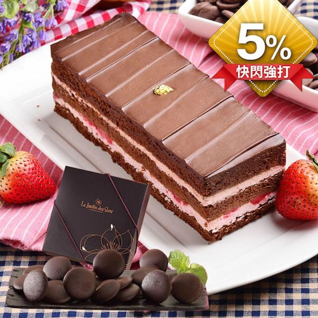 【LINE閃購強打】草莓黑金磚+鈕扣巧克力禮盒