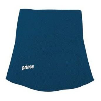 Prince(プリンス) PO625 UVネックカバー ネイビー