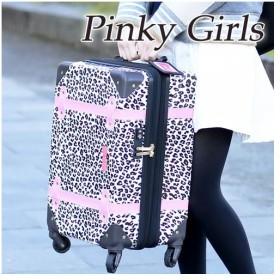 ピンキーガールズ ハード Pinky Girls スーツケース(30〜36L) ジュリエッタ GIULIETTA 6309952