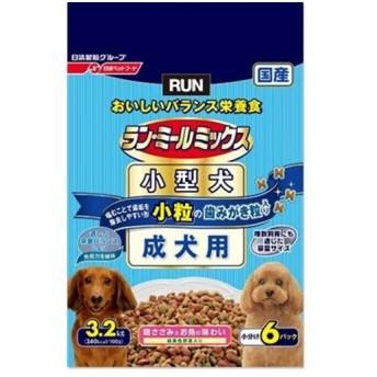 日清ペットフード ラン・ミールミックス小型犬用 小粒の歯みがき粒入りシリーズ 成犬用 3.2k