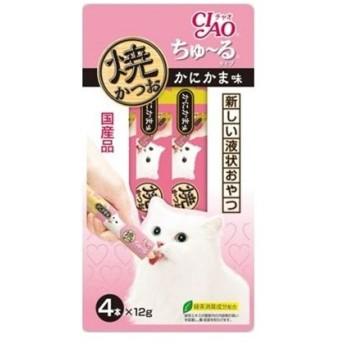 【お取り寄せ】いなば CIAO 焼かつお ちゅ〜る(ちゅーる)タイプ かにかま味 (キャットフード・猫のエサ) 12g×4本