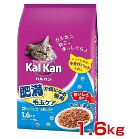 [カルカン]Kalkan ドライ 肥満が気になる猫用 毛玉ケア まぐろと野菜味 1.6kg / 猫 キャットフード ドライ 4902397839804  #w-145379