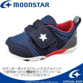 ムーンスター 子供靴 ベビーシューズ MS B88 ネイビー moonstar